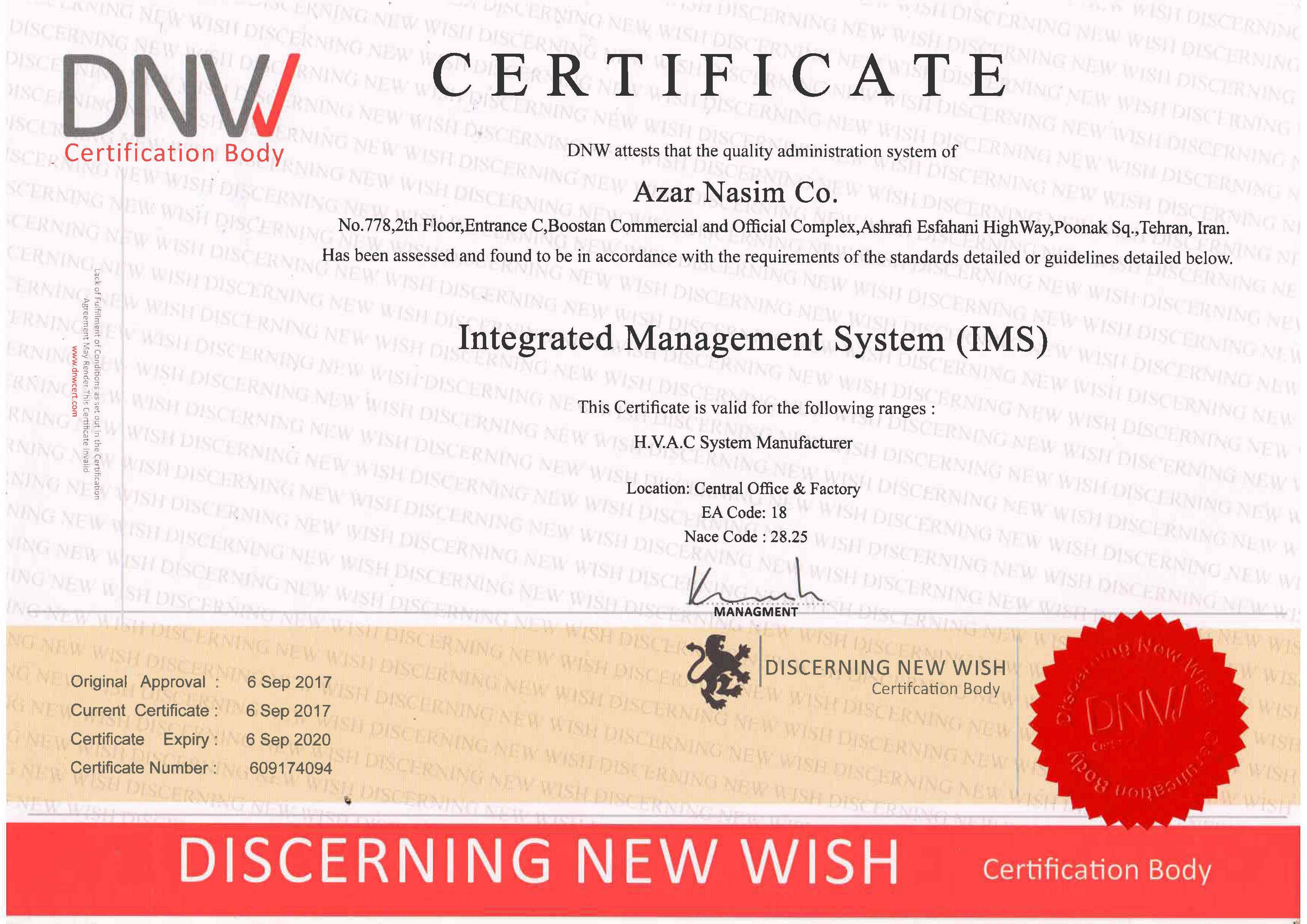 ISO IMS-certificate